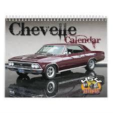 <b>Retro</b> Calendars | Zazzle