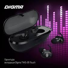 Беспроводные <b>наушники DIGMA TWS</b>-<b>05</b>: компактность и удобство