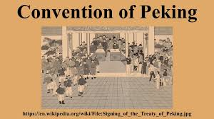 「Convention of Peking 1860」の画像検索結果
