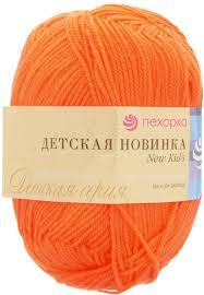 """<b>Пряжа</b> для вязания <b>Пехорка</b> """"Детская новинка"""", <b>цвет</b>: оранжевый ..."""