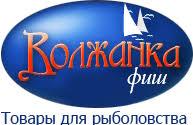 Volzanka <b>Pro Sport</b> Herkules, <b>Волжанка</b> Про Спорт Геркулес ...