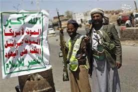 Image result for منابع یمنی: هدف آمریکا از طرح تجزیه ارتش یمن تکرار سناریوی عراق است