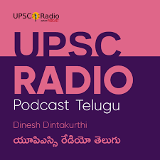UPSC Radio Podcast (Telugu)