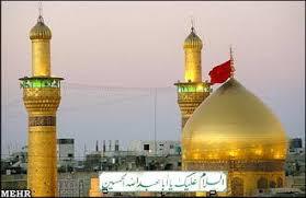 Image result for عباس عزیزی   فضایل امام حسین (ع)
