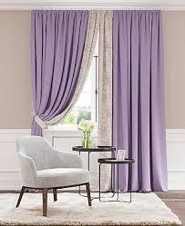 Купить <b>комплект штор</b> «<b>Дэлвиор</b> (фиолетовый). Подшит: 280 см ...