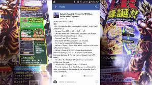 image ssj goku lr news jpeg dragon ball z dokkan battle wikia file ssj goku lr news jpeg