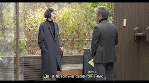 КАРО.Арт: <b>Женщина</b>, которая убежала (SUB) - КАРО сеть ...