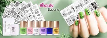 <b>BeautyBigBang 6*6cm</b> Butterfly Wing Pattern Nail <b>Stamping Plate</b> ...