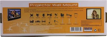 <b>ARM MEDIA Projector</b>-<b>3</b> белый (10030) — купить в Нижнем ...