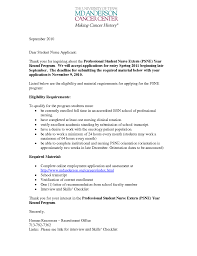 cover letter nursing externship resume nurse extern resume cover cover letter nursing externship resume nurse extern resume cover letter cover letter for nursing student accounting intern cover letter sample cover