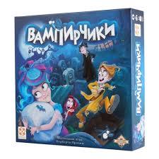 <b>Настольная игра СТИЛЬ</b> ЖИЗНИ Вампирчики — купить в ...
