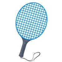 <b>Ракетки для большого тенниса</b> - купить в интернет-магазине ...