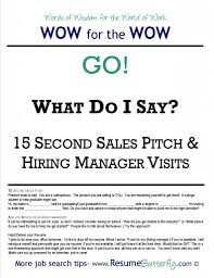 wow for the wow job search skills resume butterfly go  wow for the wow job search skills resume butterfly go 15 second