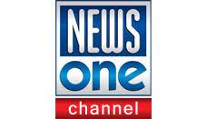 Новини на News One онлайн