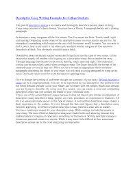 essay sample english essay how to writing essay in english sample essay writing good essays sample english essay how to writing essay in english sample