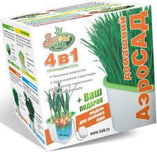 <b>Фитосветильники</b> и проращиватели для растений и семян в ...