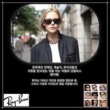 [ Rayban ] <b>Ultra low</b> price rivan collection - 11STREET