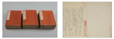 the power of texts ese culture through rare books keio keichū man yō daishōki 23 vols formerly in matsudaira sadanobu s