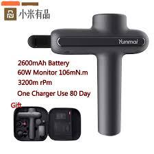 Xiaomi <b>Yunmai Muscle</b> Massage Pistol <b>Pro Basic</b> 60W Powerful ...