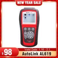 <b>AutelSale</b>.com New Year Sale