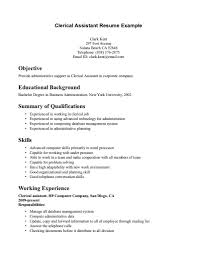 clerical resume format sample administrative assistant resume sample resume for clerical position photo administrative clerk resume template administrative clerk resume