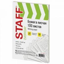 <b>STAFF</b>-<b>Бумага</b> форматная - HATBER и ко — распродажа ...