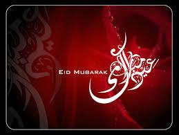 """Résultat de recherche d'images pour """"aid moubarak"""""""