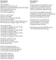 my favorite music essay  siolmyfreeipme my favorite music essay how to do a personal essayrainy season essay marathi language