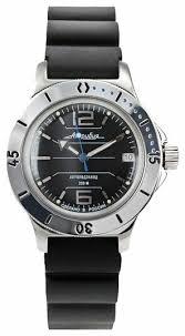 Наручные <b>часы Восток 120695</b> — купить по выгодной цене на ...