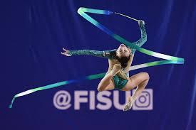 <b>Summer</b> FISU World University Games