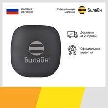 SmartTV-стики и тюнеры, купить по цене от 2545 руб в интернет ...