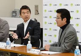 hashimoto to turn down speaking offer at koike s school for people toru hashimoto left and ichiro matsui speak at a meeting of local political party