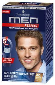 Men Perfect 40 <b>Тонирующий гель для</b> мужчин Темно-русый 40 ...