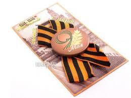 Купить <b>Медаль победы Эврика</b> 9 мая 98090 по низкой цене в ...