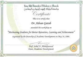 certificate of achievement examples shopgrat sample certificate of achievement examples template