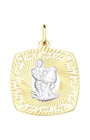 Ювелирные украшения на тему знака зодиака — купить в ...