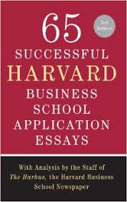 amazoncomsuccessful harvard business school application successful harvard business school application essays second edition with analysis by the staff of the harbus the harvard business school newspaper