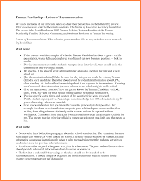 sample letters of recommendation for scholarships from teacher 4 sample letters of recommendation for scholarships from teacher
