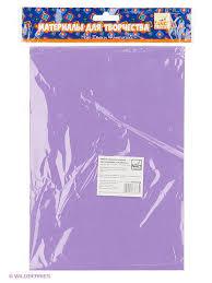 <b>Набор</b> самоклеющихся листов пористой резины А4 <b>Fancy</b> ...