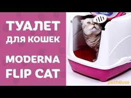 <b>Ferplast Гамак</b> на батарею для кошек | обзор от pethouse.ua ...