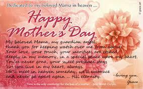 Mom In Heaven Quotes. QuotesGram via Relatably.com