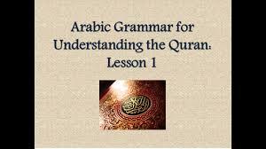 <b>Learn Arabic</b> - [Lesson 1] <b>Arabic</b> Grammar for Understanding the ...
