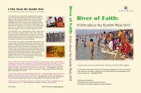 shunya s notes history river of faith 001