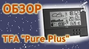 """Обзор <b>метеостанции TFA</b> """"Pure Plus"""" - YouTube"""