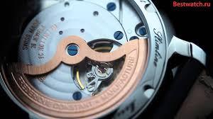 Механические <b>часы</b> с автоподзаводом <b>Frederique Constant</b> ...