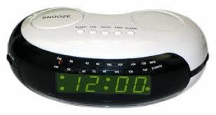 Радиобудильник <b>Miyota</b> RC-906RU — купить по выгодной цене ...