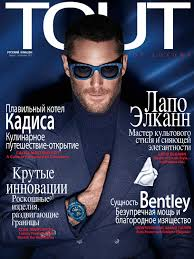 Tout magazine august september 2015 by TOUT - World of Luxury ...