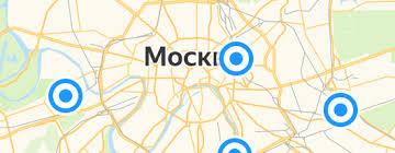 Предметы сервировки <b>MAYER</b> & <b>BOCH</b> — купить на Яндекс ...