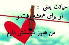 Image result for ‫عکس عاشقانه‬‎