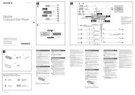 sony xplod wiring diagram cdx gt310 wiring diagram and hernes sony xplod wiring diagram cdx gt310 and hernes